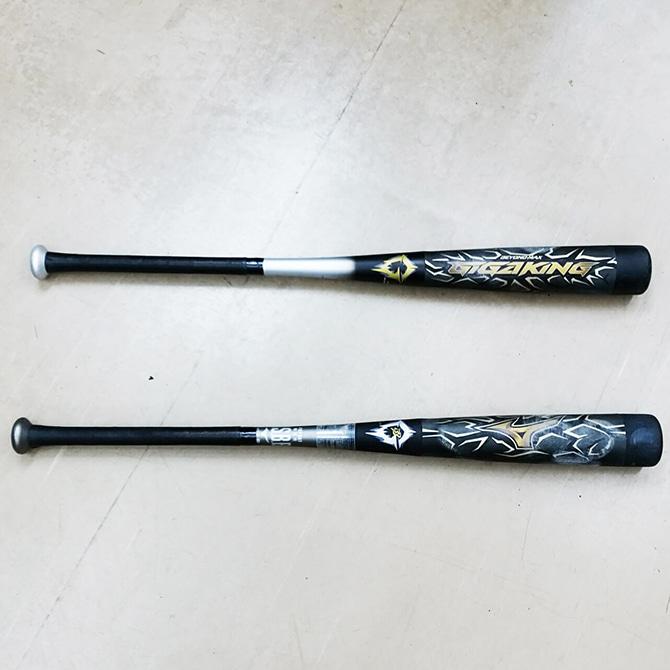 ビヨンドマックスギガキング 新軟式野球ボール「M号」対応 軟式野球用バット 1