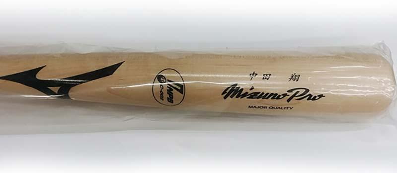 中田選手用硬式木製バット1