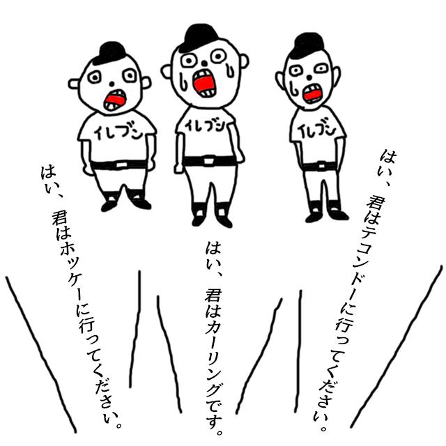 東京オリンピックに向けて、ダイヤの原石を探し出すプロジェクト「鈴木プラン」