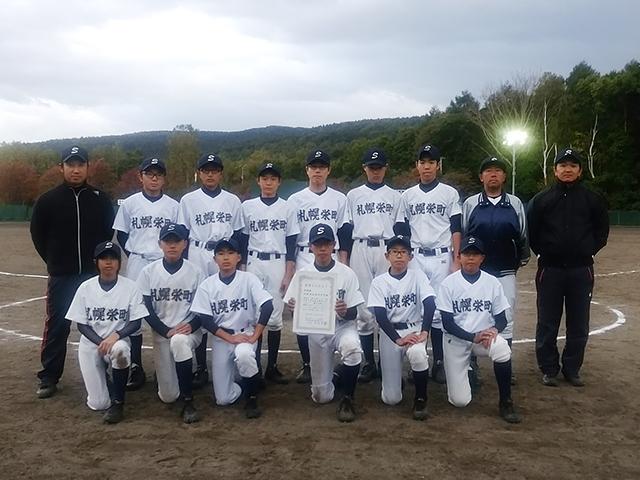 第15回イレブン杯中学校軟式野球大会、準優勝栄町中学校