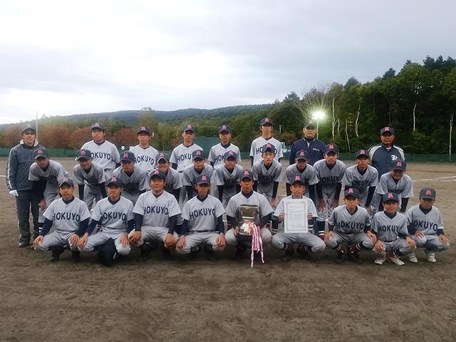第15回イレブン杯中学校軟式野球大会、優勝北陽中学校