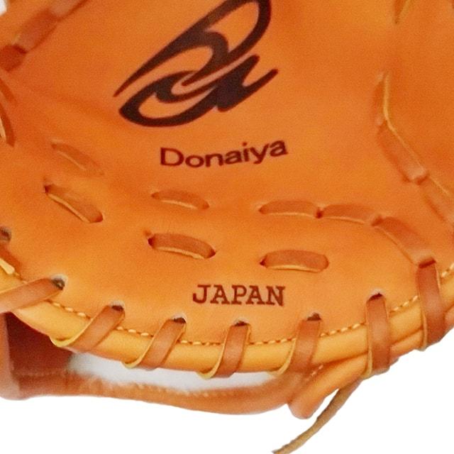 スワローズ山田モデル「ドナイヤ」硬式野球グラブ3