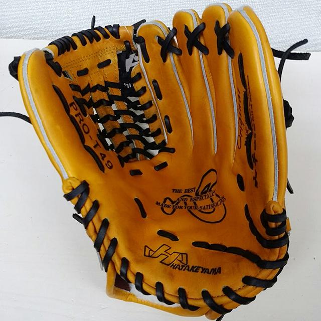 【ハタケヤマ】硬式野球用グラブ、今成良太モデル3