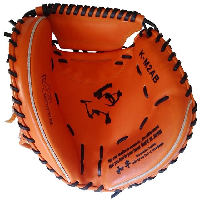 【ハタケヤマ】硬式野球用キャッチャーミット、カラーオレンジ裏