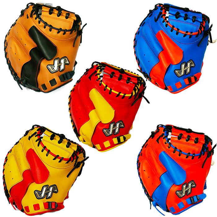 ハタケヤマ 軟式野球用キャッチャーミット 2019年限定モデル 5種類