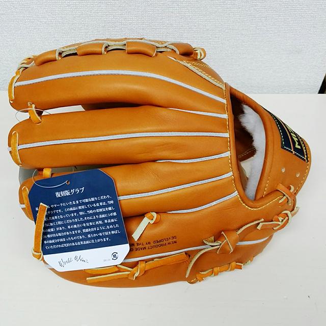 【ミズノ】復刻版「ワールドウィン」硬式野球用グラブ3