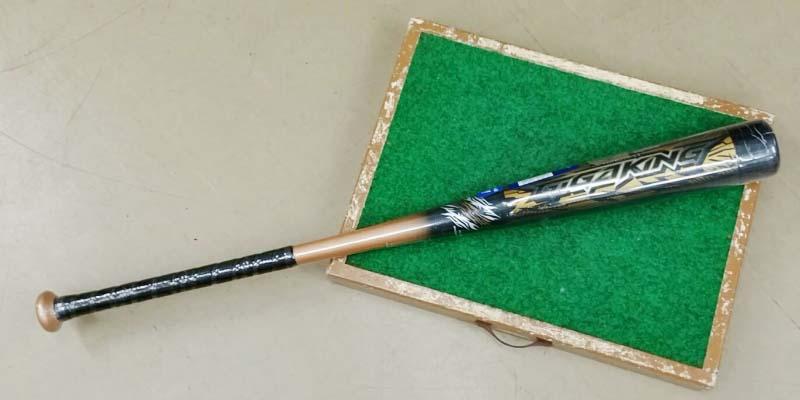 【ミズノ】一般用軟式野球用バット ビヨンドマックスギガキング