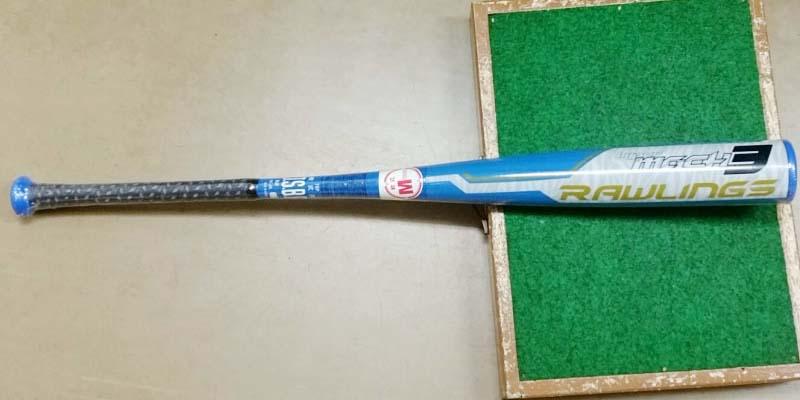 【ローリングス】一般用軟式野球用バット・HYPERMACH 3(ハイパーマッハ3)