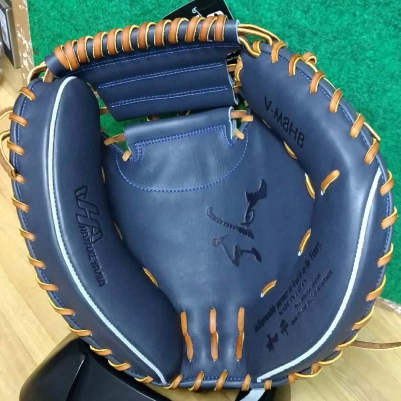 【ハタケヤマ】硬式野球用キャッチャーミット・Vシリーズ:V-M8HB。捕球面