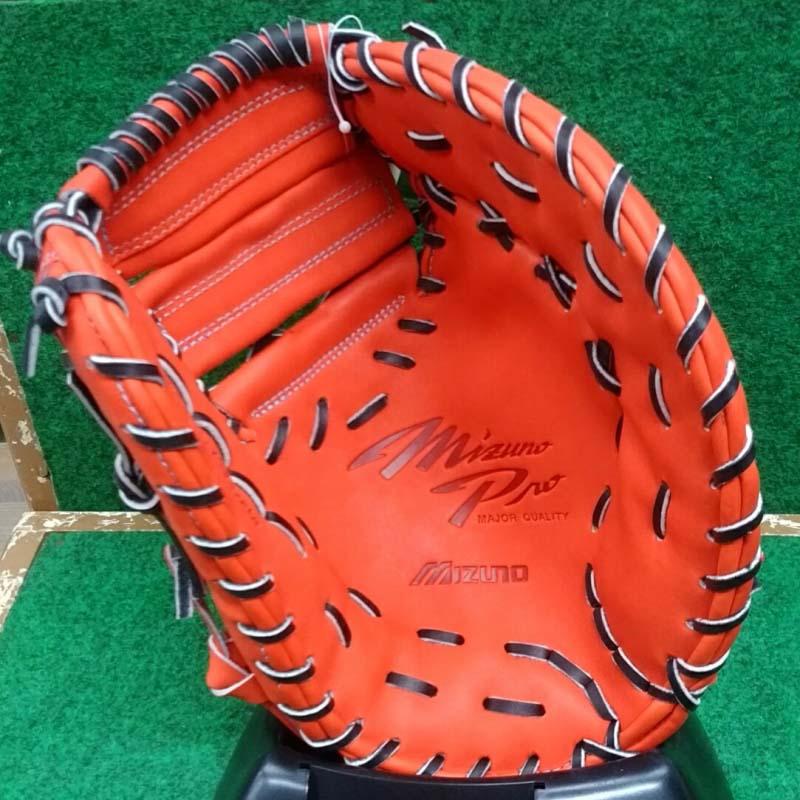 【ミズノプロ】硬式野球用ファーストミット(内川聖一モデル・限定)1AJFH21000・捕球面