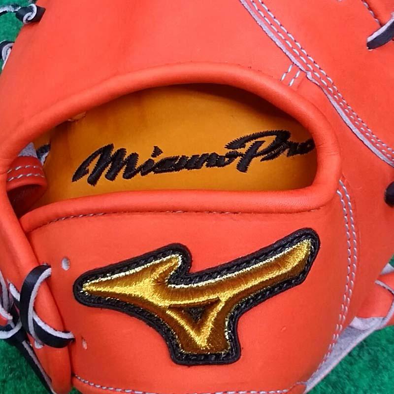 【ミズノプロ】硬式野球用ファーストミット(内川聖一モデル・限定)1AJFH21000・MIZUNO PRO直刺繡