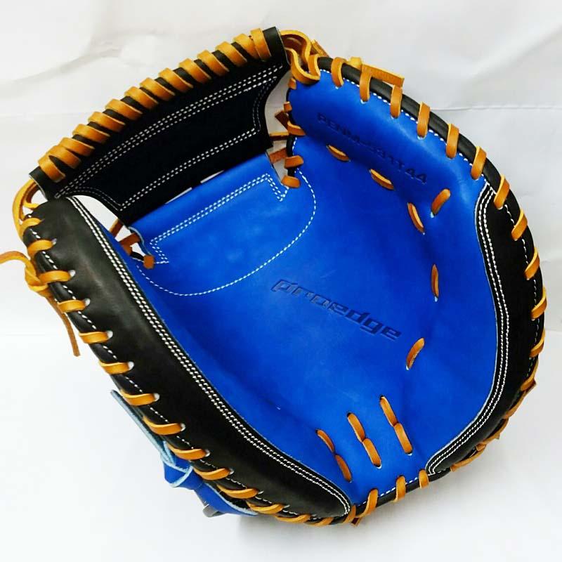 SSK【限定】軟式野球用キャッチャーミット1