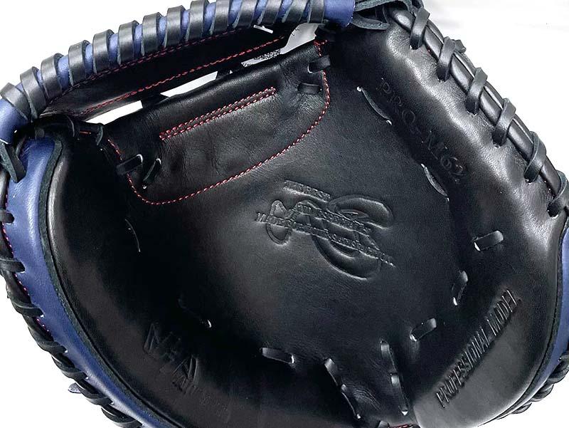 ハタケヤマ軟式野球用キャッチャーミット(甲斐モデル2021・右投用) 捕球面拡大
