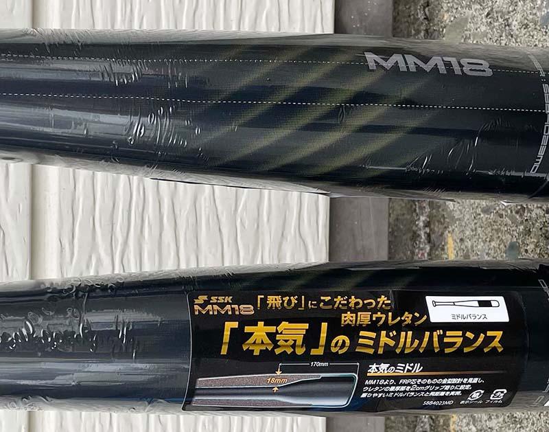 SSK軟式野球用バット(MM18・ミドル) 拡大
