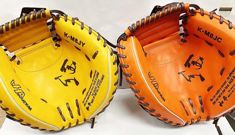 ハタケヤマ硬式野球用キャッチャーミット