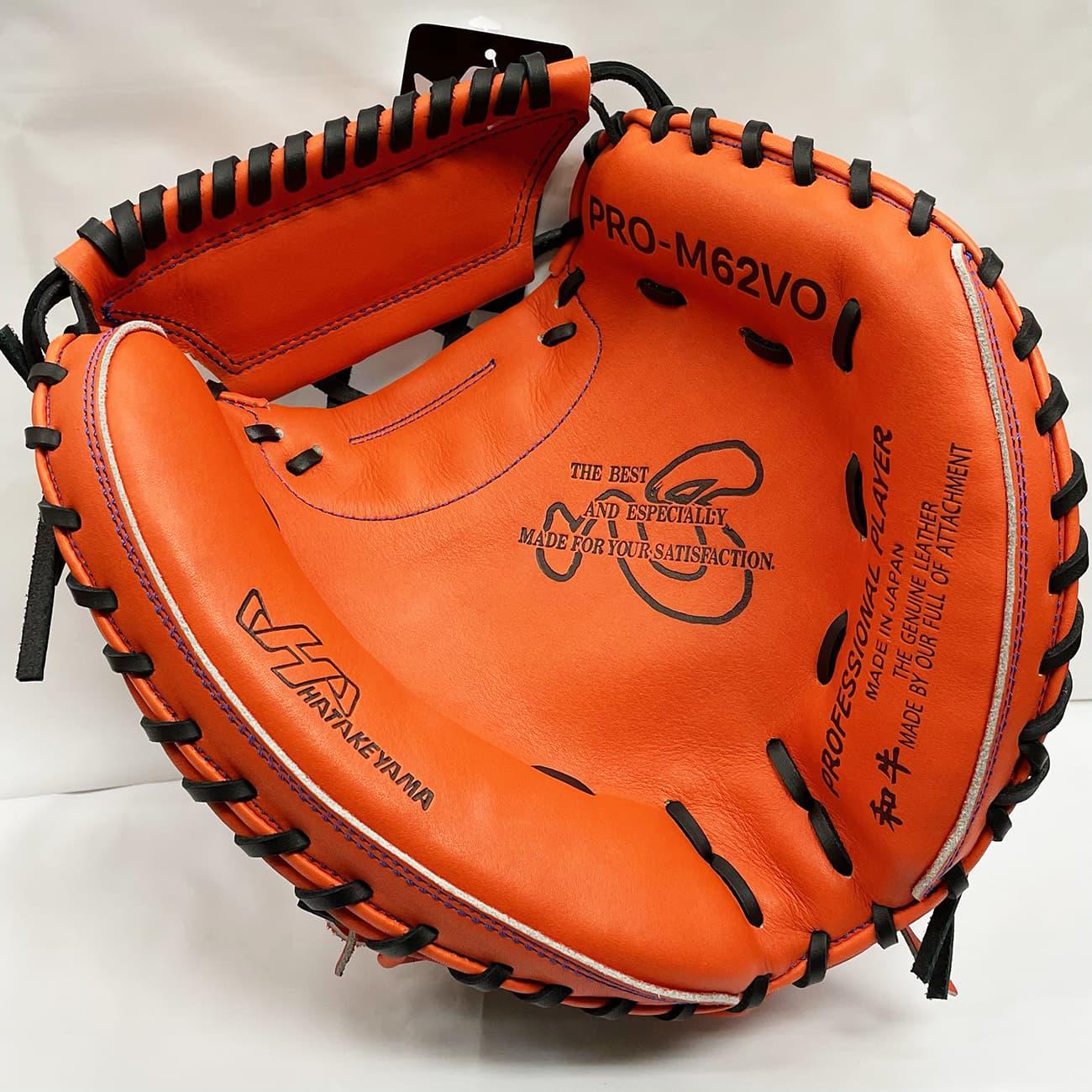 【ハタケヤマ】硬式野球用キャッチャーミット(甲斐モデル)捕球面1