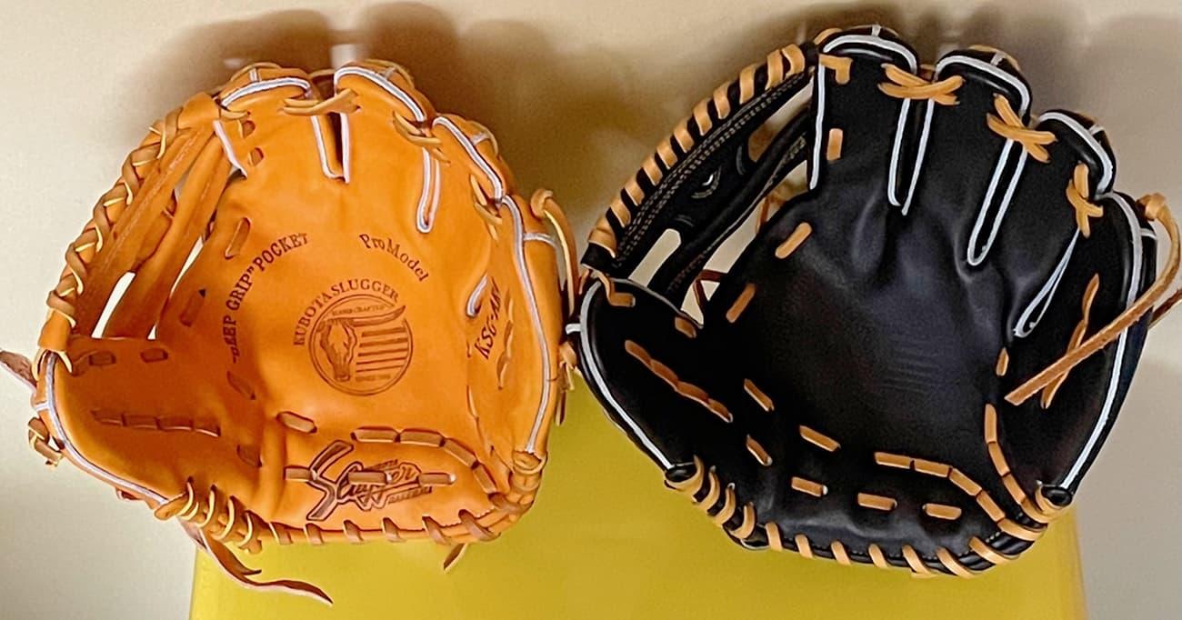 【クボタスラッガー】硬式野球グラブ・KSGAR4(内野手・右投げ)AR4とAR3比較1