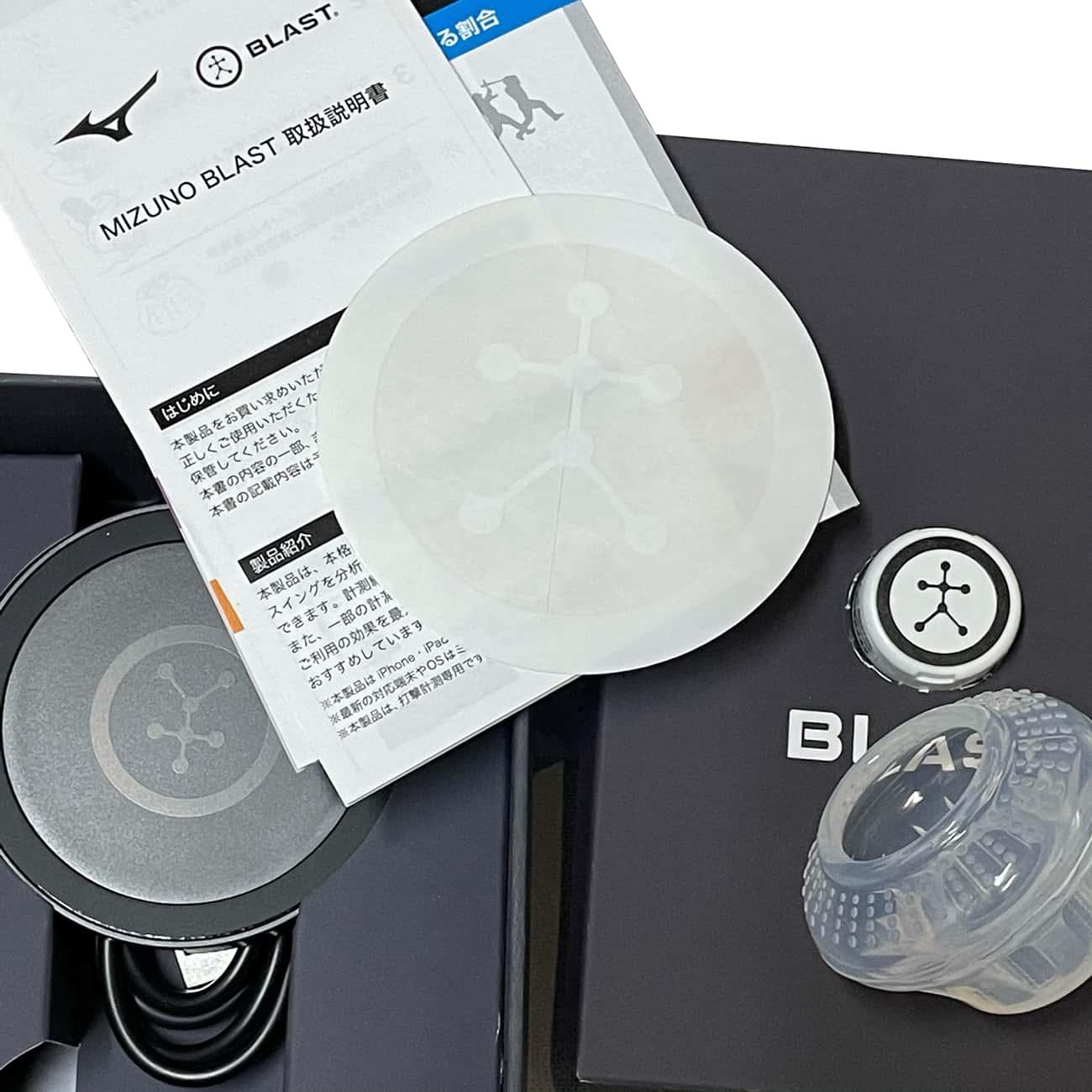BLAST BASEBALL センサー 1GJMC00300 セット一覧