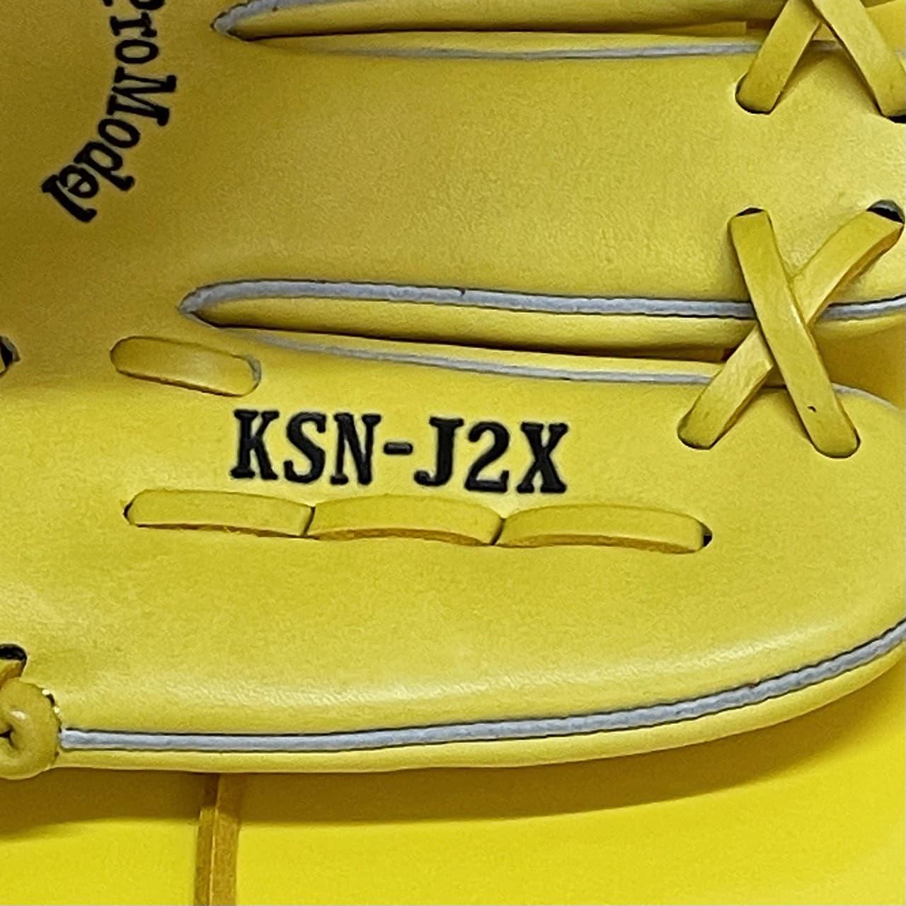 【久保田スラッガー】少年野球用軟式グラブ(グローブ):KSNJ2X(限定)品番