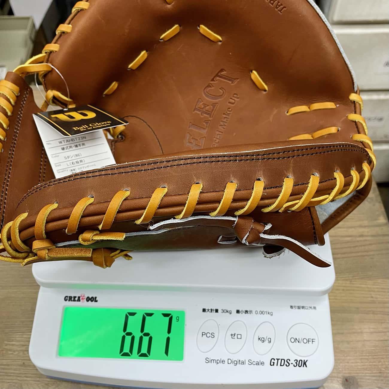 【ウイルソン】硬式野球用キャッチャーミット:WTAHBT23N(SELECTシリーズ・日本製)重さ