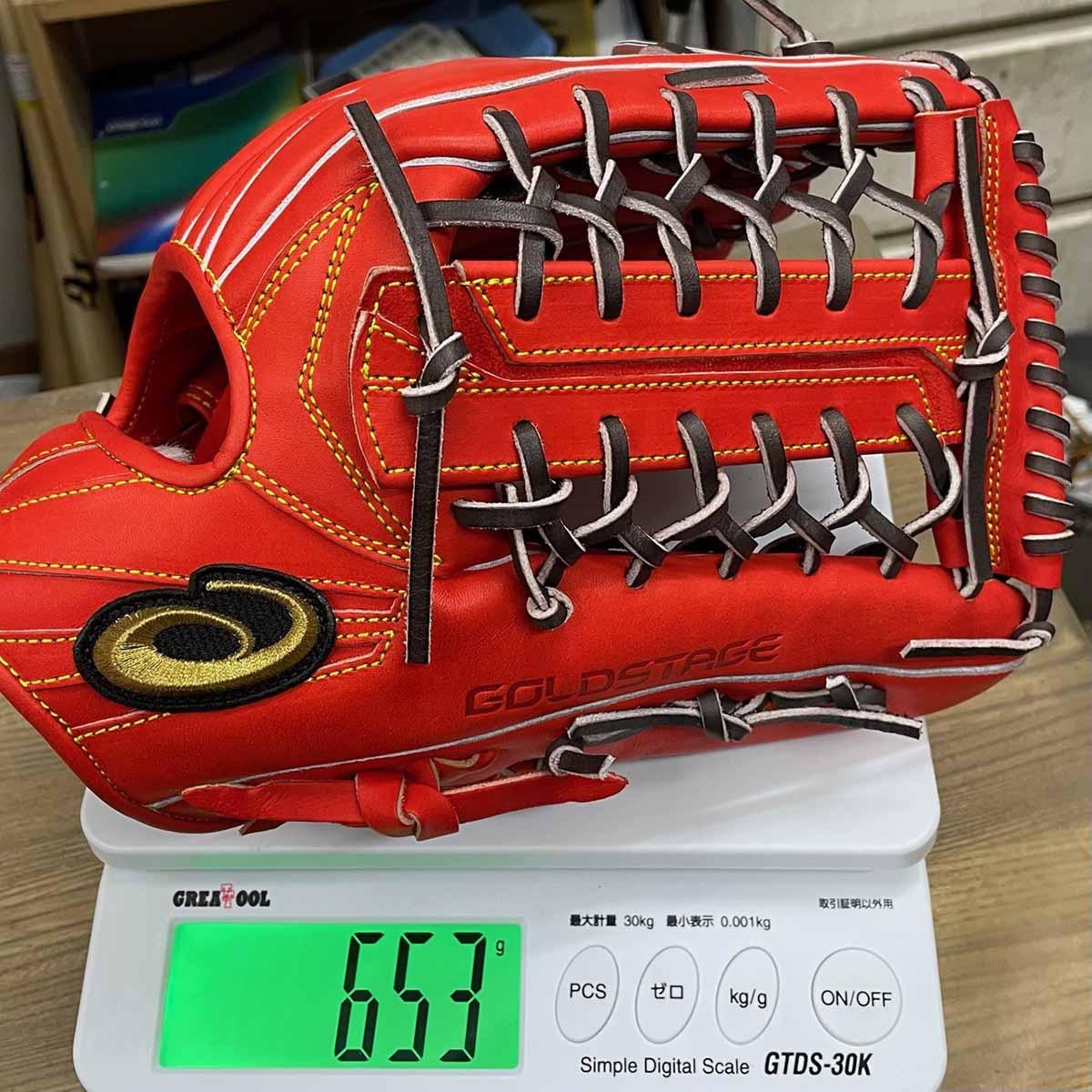 【アシックス】硬式野球用グラブ・外野手用:3121A671重さ