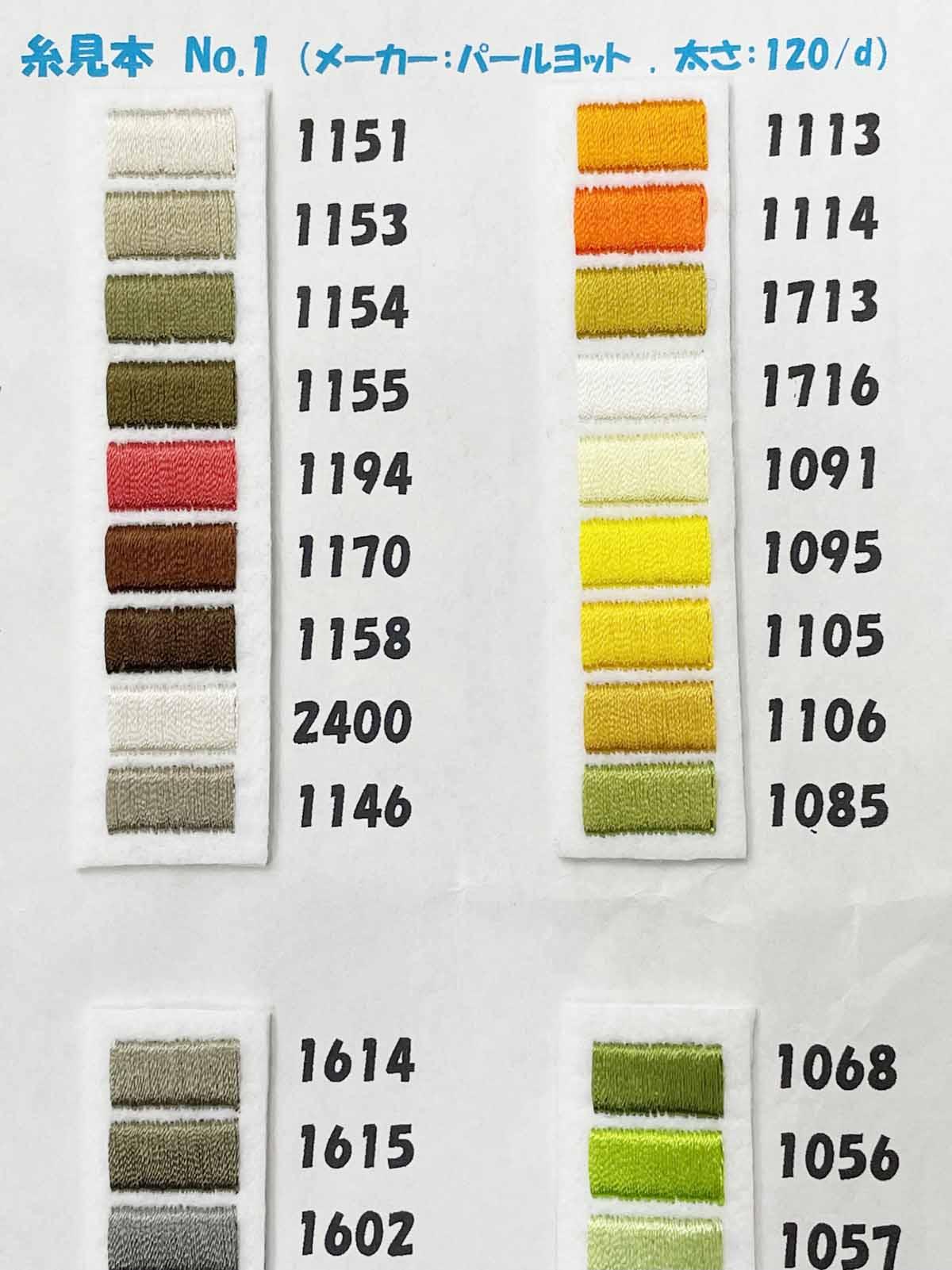 バッティンググラブの刺繍加工。糸の色