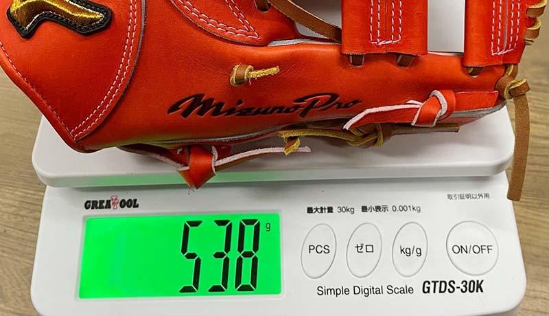 【ミズノプロ】硬式野球用グラブ/グローブ:菊池凉介モデル(内野手・限定・スプレンディッドオレンジ)重さ
