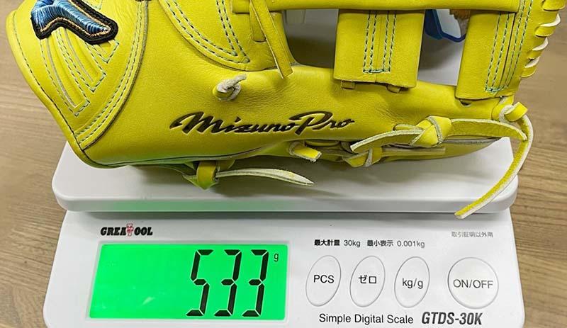 【ミズノプロ】硬式野球用グラブ/グローブ:菊池凉介モデル(内野手・限定・ナチュラルライム)重さ