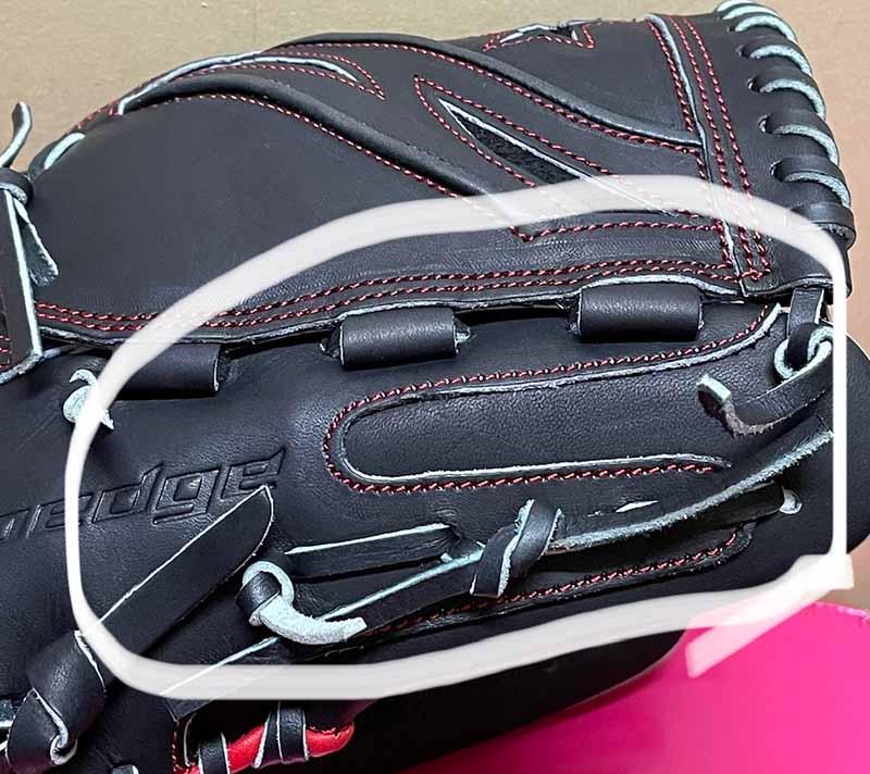 【SSK】プロエッジ軟式野球用グラブ/グローブ(西勇輝投手モデル・投手用)親指部分