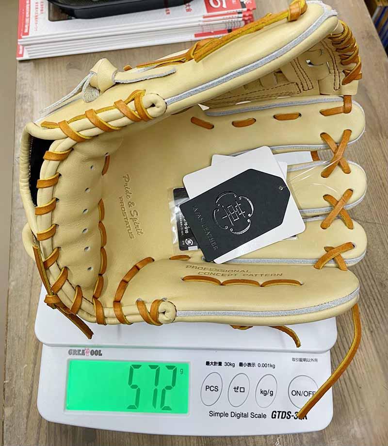 【ZETT/ゼット】プロステータス硬式野球用グラブ・グローブ(セカンド・ショート・パールブラウン✕オークブラウン)重さ