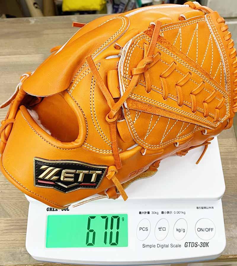 【ZETT/ゼット】硬式野球用グラブ・グローブ(投手用・プロステータスプレミアム・限定グラブ)BPROGP11。重さ670g