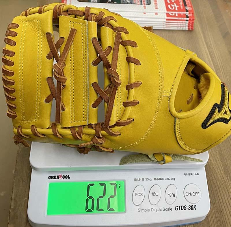 【ミズノプロ】硬式野球用ファーストミット(スピードドライブテクノロジー・新井型・左利き)1AJFH18200・重さ622