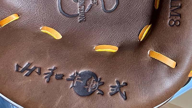 【ハタケヤマ】軟式野球用和キャッチャーミット(牛皮革仕様)WN-21M8・牛革軟式刻印