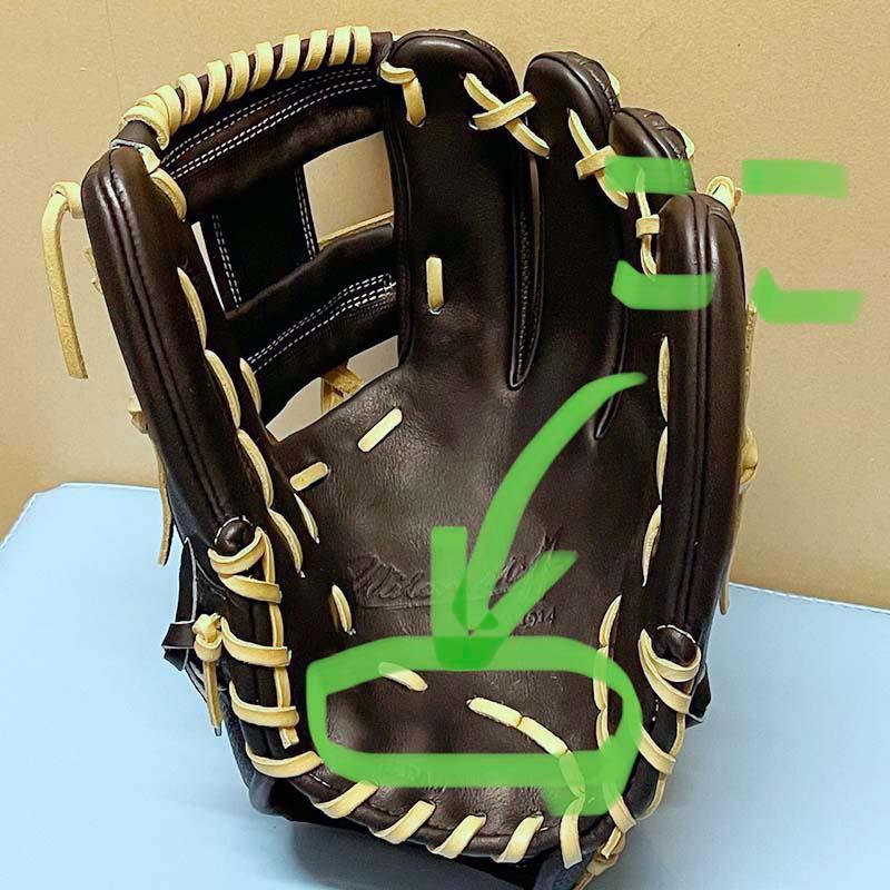 【ウイルソン】硬式野球用グラブ・グローブ(内野手・限定カラー)WTAHWH87H・土手部分を狭く、さらに土手芯を薄くする