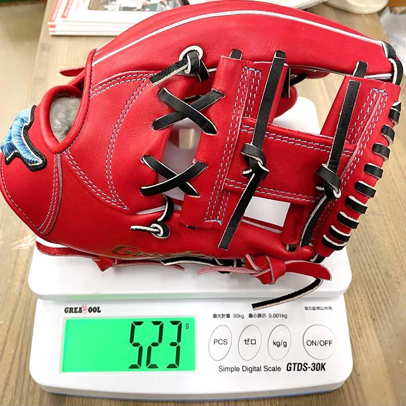 【ミズノ】硬式野球用グラブ・グローブ(内野手用・グローバルエリート・限定ダイバーシティーランバードマーク)・重さ523g
