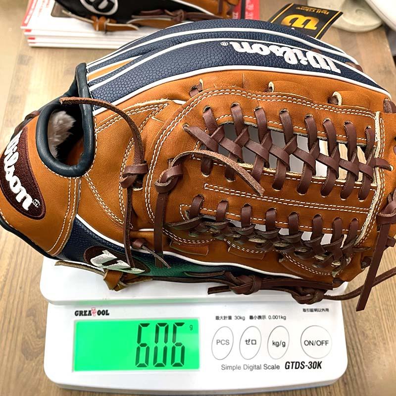 【ウイルソン】軟式野球用グラブ・グローブ(オールラウンド用)WTARHH33P・重さ606g