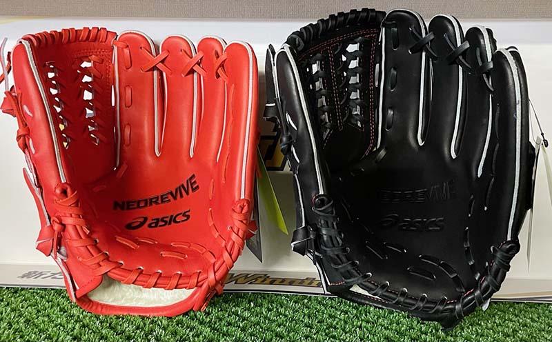 【アシックス】硬式野球用グラブ・グローブ(オールラウンド用・NEOREVIVE MLT)3121A689・捕球面