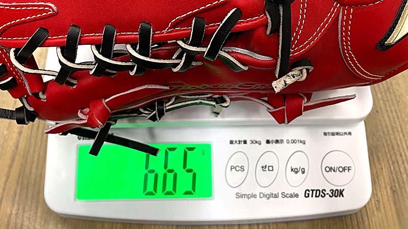 【ミズノ】硬式野球用グラブ・グローブ(グローバルエリート・外野手用・H Selection 03・左投げ)1AJGH24607・重さ665g
