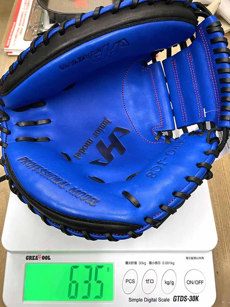 【ハタケヤマ】少年軟式野球用キャッチャーミット(シュラームーブ・ジュニア用)PROーJC8・重さ635g