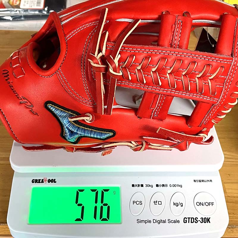 【ミズノプロ】硬式野球用グラブ・グローブ(内野手用・ダイバーシティーランバードマーク)1AJGH25203・5DNAテクノロジー
