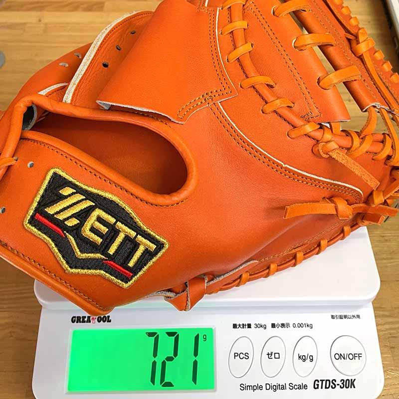 【ゼット/ZETT】硬式野球用キャッチャーミット(プロステータス・森友哉モデル)BPROCM620・重さ721g