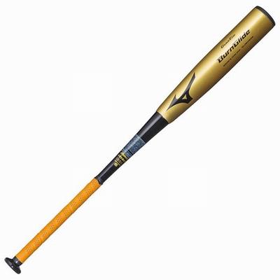 ミズノ硬式中学野球用バット、ゴールド