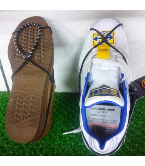 凍結路面の靴用滑り止め「ノンコケ」2