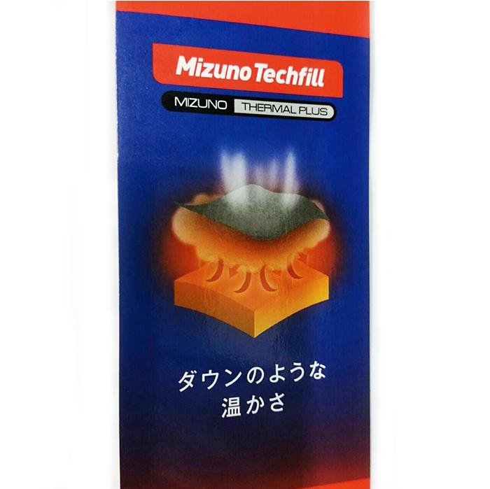 【ミズノプロ】テックフィルベスト4